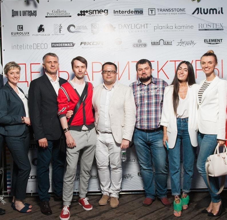 """Компания Aprio поздравляет с <span class=""""pink"""">Днем Архитектора</span> всех архитекторов Украины!"""
